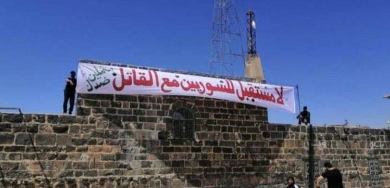 هزلية فوز الأسد: أرقام تكشف فضيحة المشاركة – عماد كركص